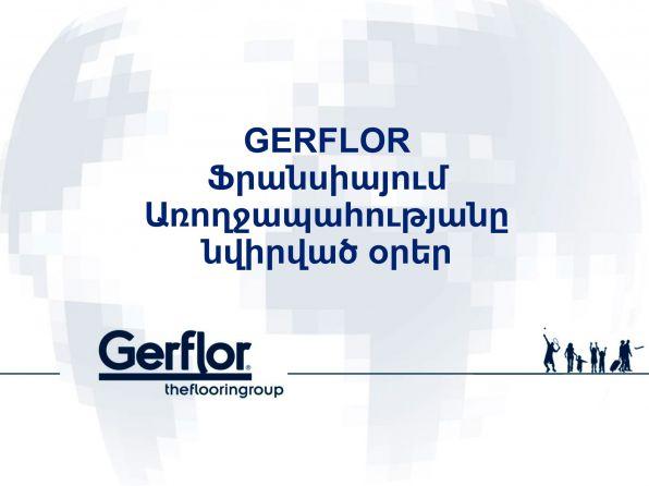 GERFLOR ընկերության շնորհանդես